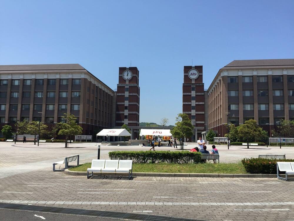 立命館アジア太平洋大学(APU)AO入試合格者の声