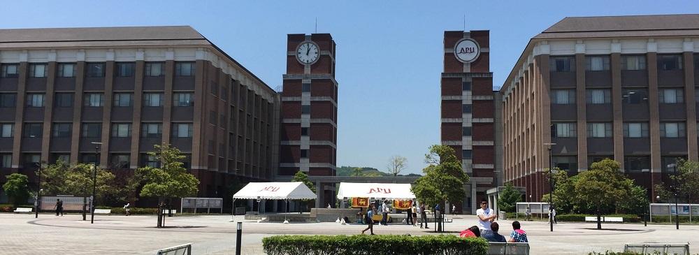 立命館アジア太平洋大学(APU)の対策