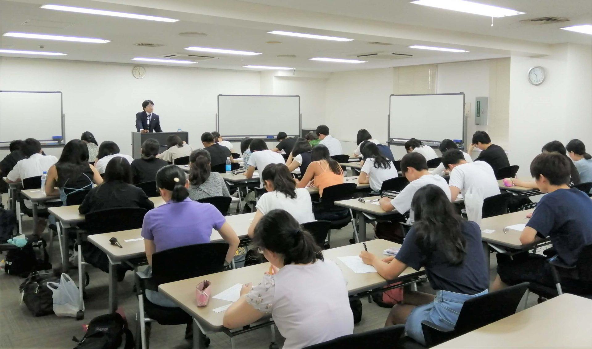 慶應法FIT入試2次選考公開直前演習