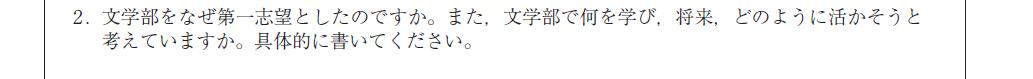 慶應文自己推薦書2